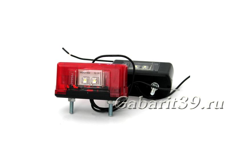 Фонарь освещения номерного знака ТрАС LED 002.3717