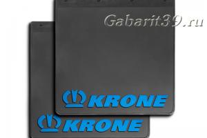Брызговики KRONE 400 x 400 мм (к-кт 2 шт) Арт.1103