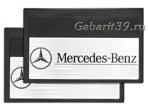 Брызговики MERSEDES 580 x 360 мм (к-кт 2 шт) Арт.1110/1