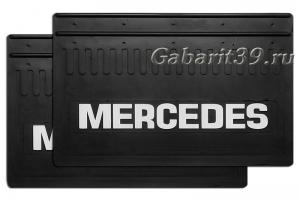 Брызговики MERSEDES 520 x 330 мм (к-кт 2 шт) Арт.1130