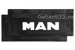 Брызговики MAN 660 x 270 мм (к-кт 2 шт) Арт.1152