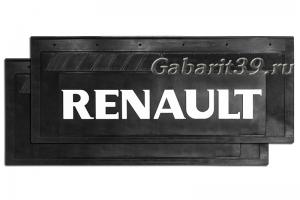 Брызговики RENAULT 660 x 270 мм (к-кт 2 шт) Арт.1155