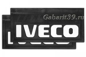 Брызговики IVECO 515 x 240 мм (к-кт 2 шт) Арт.1174