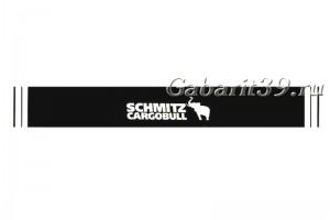 Брызговик SCHMITZ 2400 x 350 мм (1 шт) Арт.121521