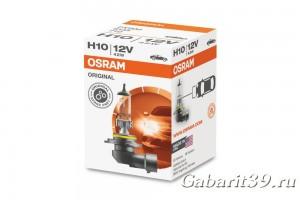 Автолампа 12V OSRAM original H10 42W 1 шт.