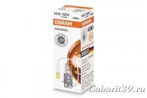 Автолампа 12V OSRAM original H3 55W 1 шт.