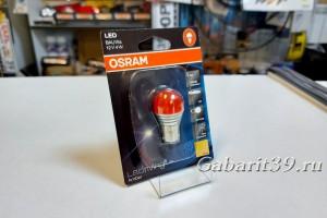 LED лампа 12V OSRAM PY21W Riving Amber