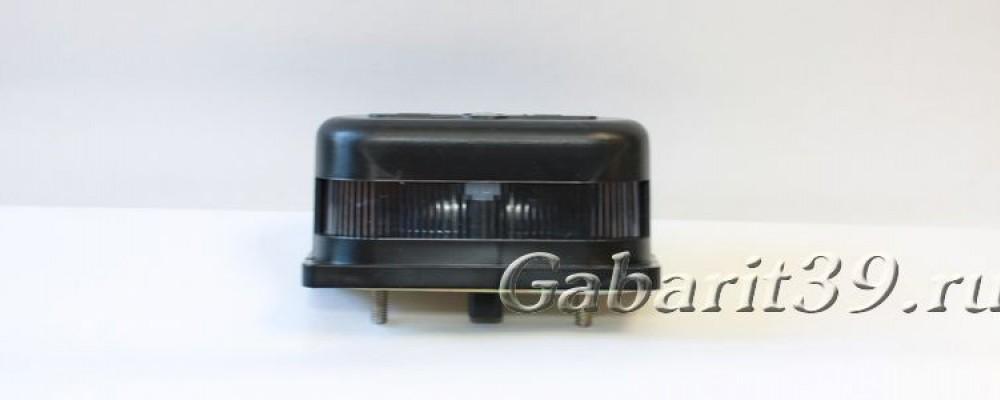 Фонарь освещения номерного знака ФП-131 (черный)