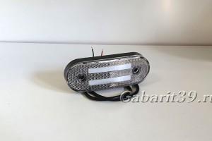 Фонарь габаритный ТАС147-01 белый светодиодный Schmitz