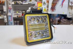 Фара LED 10-30V 125W с контурной желтой подсветкой