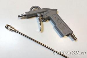 Пистолет для продува с насадкой 200 мм