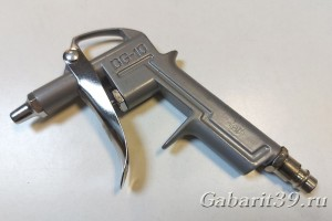 Пистолет для продува 34230