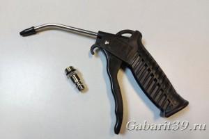 Пистолет для продува 34240