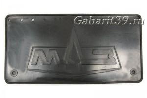 Брызговики МАЗ 560 x 270 мм (к-кт 2 шт) задние