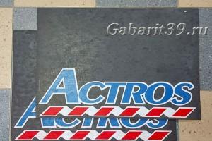 Брызговики MB ACTROS 600 x 400 мм (к-кт 2 шт) Арт.535