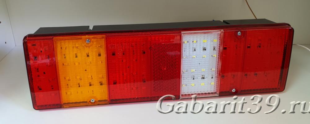 Фонарь задний светодиодный 56 / 561 LED ТехАвтоСвет