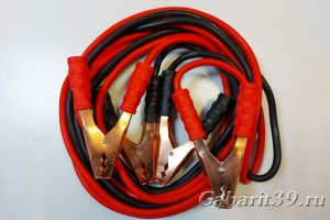 Провода аварийные 600А 5,5 м