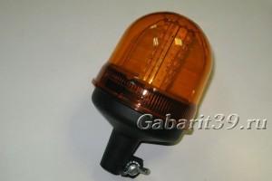 Маячок проблесковый LED 12V/24V на штырь (60 диодов)