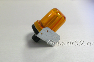 Маяк импульсный с кронштейном LED 12-24V Мини