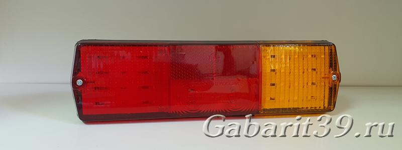 Фонарь задний КАМАЗ 354 / 355 LED ТехАвтоСвет