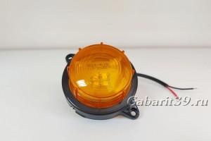 Маячок импульсный LED 10-30V мини d=59мм h=30мм ТАС