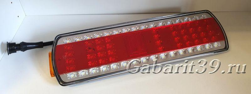 Фонарь задний МАЗ н/о LED 12-24V с габаритом ТАС