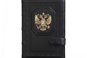 Ежедневник в обложке из натуральной кожи с гербом РФ