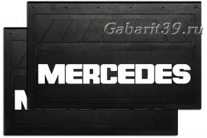 Брызговики MERSEDES 580 x 360 мм (к-кт 2 шт) Арт.1110