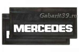 Брызговики MERSEDES 515 x 240 мм (к-кт 2 шт) Арт.1170