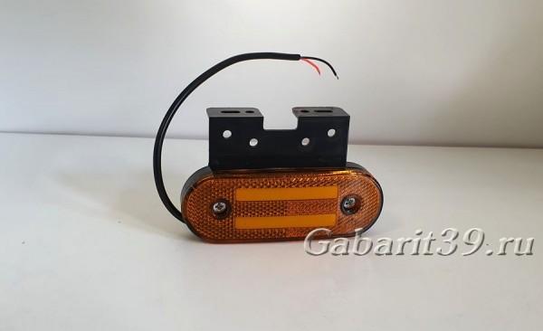 Фонарь габаритный ТАС светодиодный с кронштейном