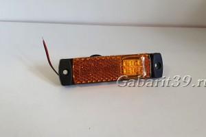 Фонарь габаритный ТАС 81-00 желтый светодиодный