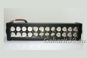 Балка LED E 72W / combo (884)