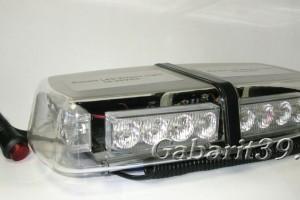 Маяк проблесковый LED 10-30V AT117/U Люстра (желтый)