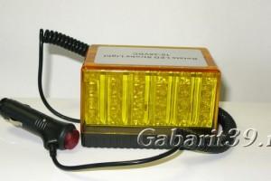 Маяк проблесковый LED AT129/U