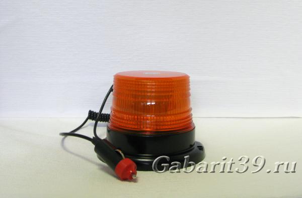 Маяк проблесковый LED 12-24V Стробоскоп