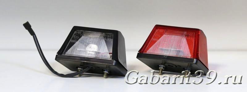Фонарь освещения номерного знака GMAK G09