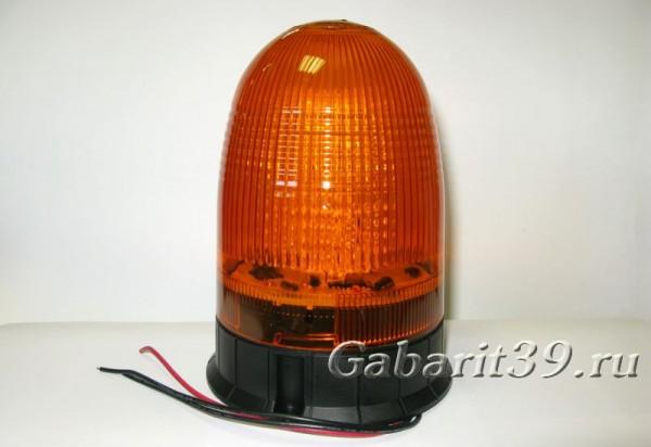 Маяк проблесковый LED 12V WL53A стационарный