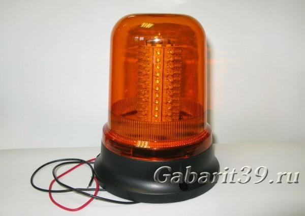 Маяк проблесковый LED 12V WL58A стационарный